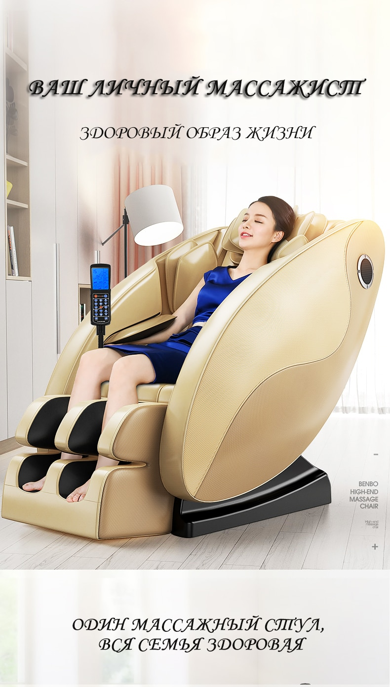 Benbo massage chairs for home  multi-functional full body kneading massage stoel  zero gravity massage sofa