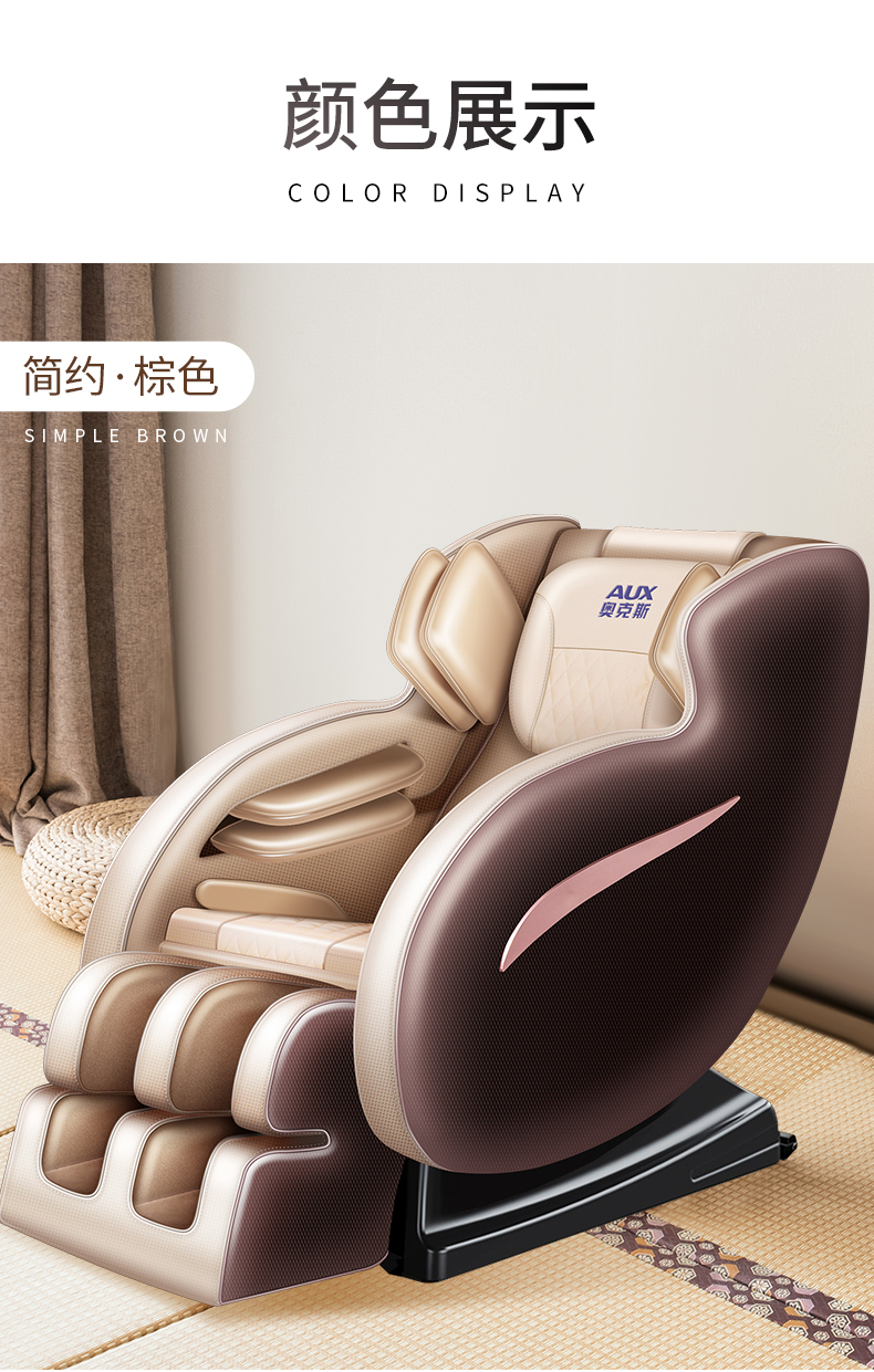 2020 Newest Electric massage chair fully automatic space luxury cabin full body multifunctional elderly household massage sofa